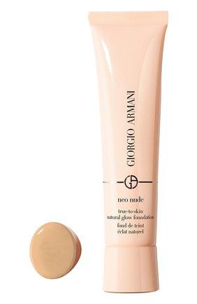 Женское тональный крем neo nude foundation, оттенок 3.5 GIORGIO ARMANI бесцветного цвета, арт. 3614272518667 | Фото 1