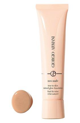 Женское тональный крем neo nude foundation, оттенок 4.5 GIORGIO ARMANI бесцветного цвета, арт. 3614272518698 | Фото 1