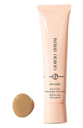 Женское тональный крем neo nude foundation, оттенок 6 GIORGIO ARMANI бесцветного цвета, арт. 3614272518742 | Фото 1