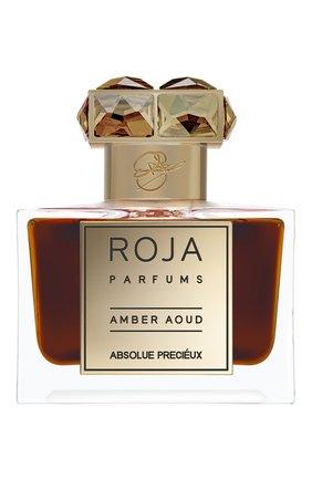 Женский духи amber aoud absolue precieux ROJA PARFUMS бесцветного цвета, арт. 5060270292531 | Фото 1