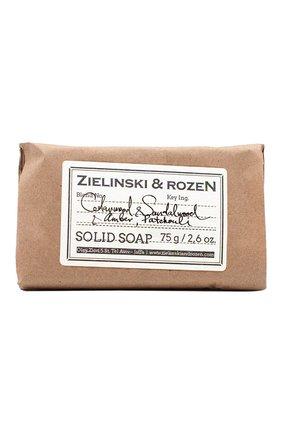 Женского твердое мыло cedarwood & sandalwood & amber, patchouli ZIELINSKI&ROZEN бесцветного цвета, арт. 4627153152774 | Фото 1