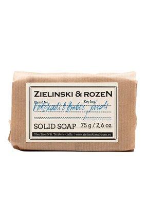 Женского твердое мыло patchouli & amber, neroli ZIELINSKI&ROZEN бесцветного цвета, арт. 4627153153054 | Фото 1