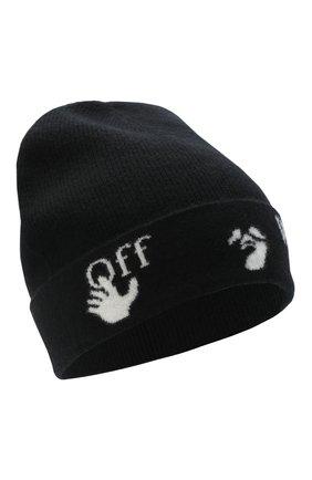 Женский шерстяная шапка OFF-WHITE черного цвета, арт. 0WLA013E20KNI0011001 | Фото 1