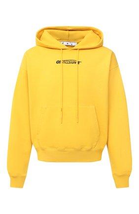 Мужской хлопковое худи OFF-WHITE желтого цвета, арт. 0MBB037E20FLE0011810   Фото 1