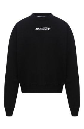 Мужской хлопковый свитшот OFF-WHITE черного цвета, арт. 0MBA035E20FLE0011001   Фото 1