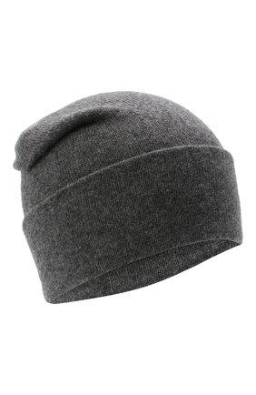 Мужская кашемировая шапка JOHNSTONS OF ELGIN темно-серого цвета, арт. HAE02655 | Фото 1