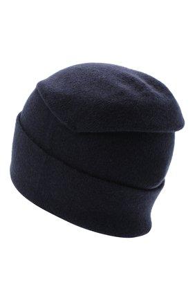 Мужская кашемировая шапка JOHNSTONS OF ELGIN темно-синего цвета, арт. HAE02655 | Фото 2 (Материал: Кашемир, Шерсть; Кросс-КТ: Трикотаж)