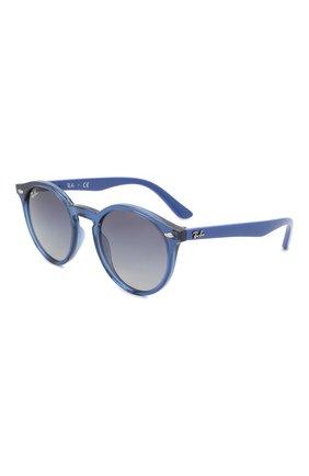 Детские солнцезащитные очки RAY-BAN синего цвета, арт. 9064S-70624L | Фото 1
