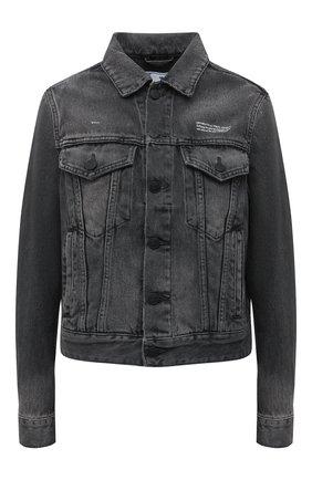 Женская джинсовая куртка OFF-WHITE серого цвета, арт. 0WYE012E20DEN0040610 | Фото 1