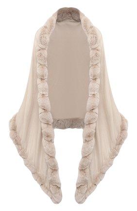 Женская кашемировая шаль с мехом шиншиллы LORO PIANA кремвого цвета, арт. FAI8699 | Фото 1