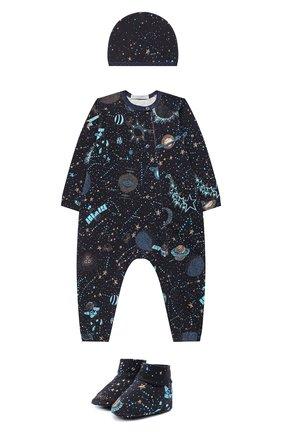 Детский комплект из 3-х предметов космос CHEPE синего цвета, арт. 371083 | Фото 1