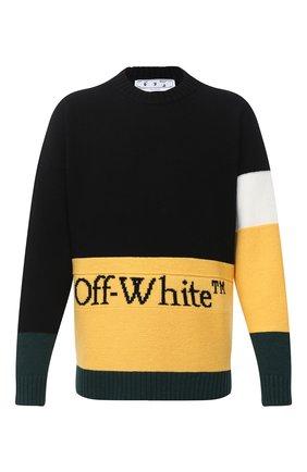 Мужской шерстяной свитер OFF-WHITE разноцветного цвета, арт. 0MHE048E20KNI0011018   Фото 1