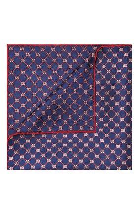 Мужской шелковый платок GUCCI синего цвета, арт. 630517/4G001 | Фото 1