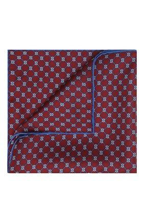 Мужской шелковый платок GUCCI бордового цвета, арт. 630517/4G001 | Фото 1