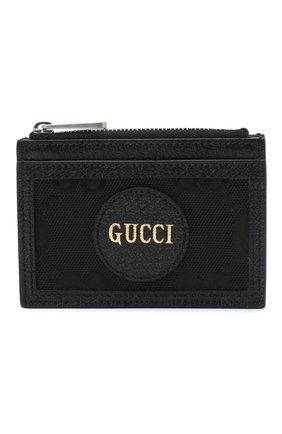 Мужской комбинированный футляр для кредитных карт off the grid GUCCI черного цвета, арт. 625583/H9HAN | Фото 1