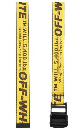 Женский текстильный ремень industrial OFF-WHITE желтого цвета, арт. 0WRB009E20FAB0011810 | Фото 2