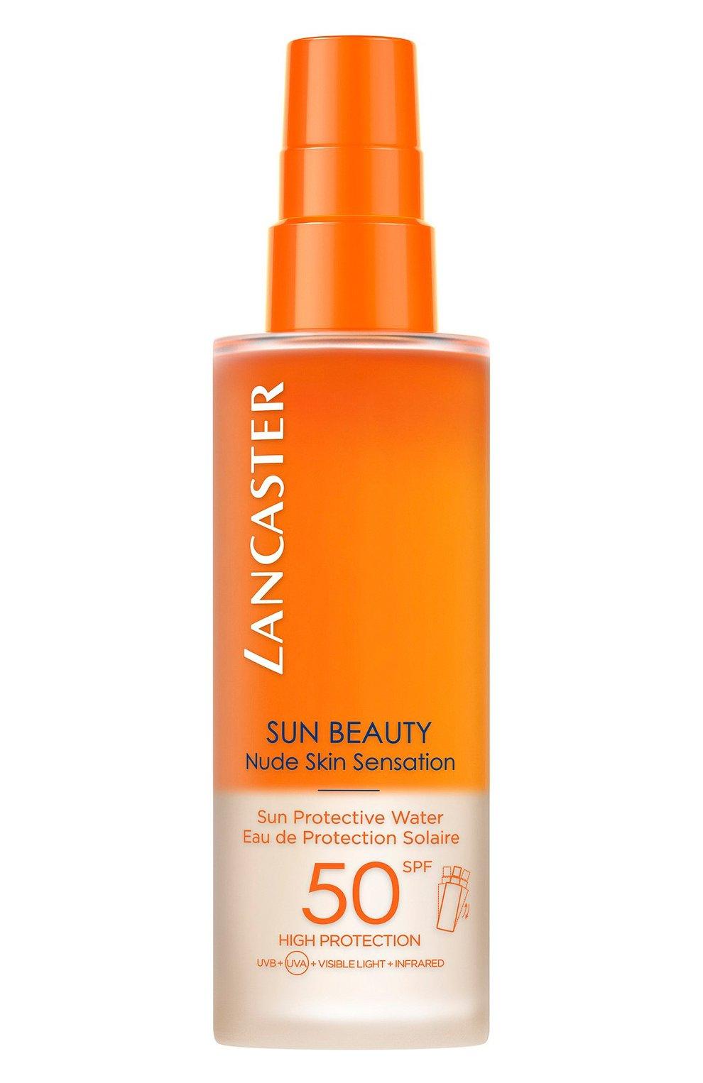 Солнцезащитная вода lancaster sun spf 50 LANCASTER бесцветного цвета, арт. 3614228180306 | Фото 1