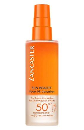Женский солнцезащитная вода lancaster sun spf 50 LANCASTER бесцветного цвета, арт. 3614228180306 | Фото 1