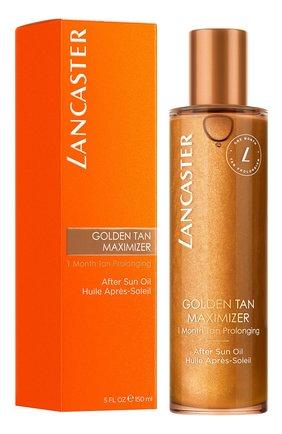 Женского масло для тела после загара golden tan maximizer LANCASTER бесцветного цвета, арт. 3614227913851 | Фото 2