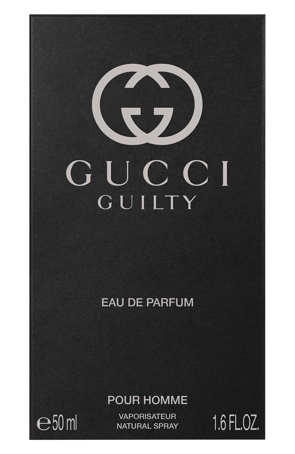 Мужской парфюмерная вода guilty pour homme GUCCI бесцветного цвета, арт. 3614229382112   Фото 3
