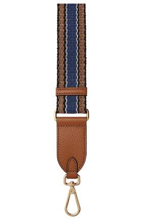 Женские ремень для сумки COCCINELLE синего цвета, арт. E3 GZ6 68 05 07 | Фото 2