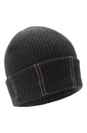Женская кашемировая шапка BRUNELLO CUCINELLI темно-серого цвета, арт. M12717789 | Фото 1