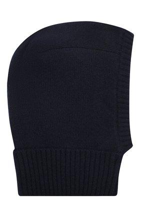 Детского шапка-балаклава IL TRENINO темно-синего цвета, арт. 20 8222/E0 | Фото 2