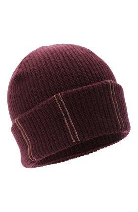 Женская кашемировая шапка BRUNELLO CUCINELLI бордового цвета, арт. M12717789 | Фото 1
