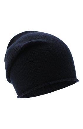 Мужская кашемировая шапка ALLUDE темно-синего цвета, арт. 205/11246 | Фото 1