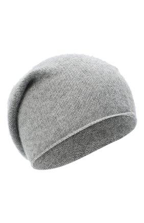 Мужская кашемировая шапка ALLUDE серого цвета, арт. 205/11246 | Фото 1