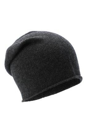 Мужская кашемировая шапка ALLUDE темно-серого цвета, арт. 205/11246 | Фото 1