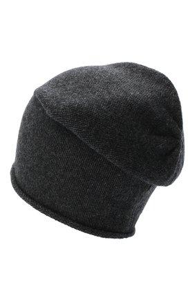 Мужская кашемировая шапка ALLUDE темно-серого цвета, арт. 205/11246 | Фото 2