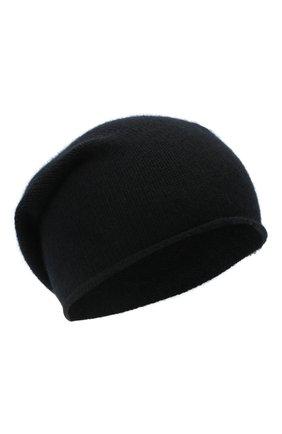 Мужская кашемировая шапка ALLUDE черного цвета, арт. 205/11246 | Фото 1