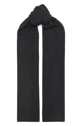 Мужской кашемировый шарф ALLUDE темно-серого цвета, арт. 205/30025 | Фото 1