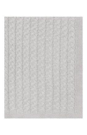 Детского шерстяное одеяло IL TRENINO светло-серого цвета, арт. 20 7810/E0 | Фото 2