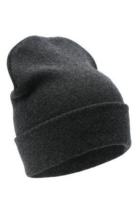 Детского шерстяная шапка IL TRENINO темно-серого цвета, арт. 20 8217/LR | Фото 1