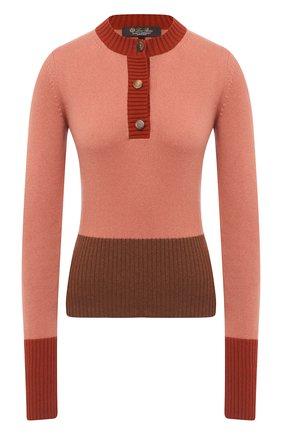 Женская кашемировый пуловер LORO PIANA розового цвета, арт. FAL2070 | Фото 1