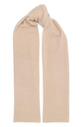 Мужские шерстяной шарф ALLUDE бежевого цвета, арт. 205/11241 | Фото 1