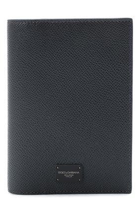 Мужская кожаная обложка для паспорта DOLCE & GABBANA темно-серого цвета, арт. BP2215/AZ602 | Фото 1