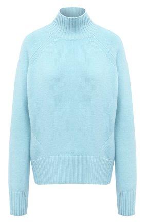 Женская кашемировый пуловер ALLUDE голубого цвета, арт. 205/11181 | Фото 1