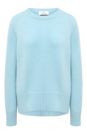 Женская кашемировый пуловер ALLUDE голубого цвета, арт. 205/11182 | Фото 1