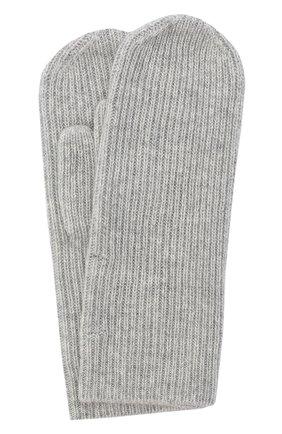 Женские кашемировые варежки ISABEL MARANT серого цвета, арт. GA0018-20A033A/CHIRAZ | Фото 1