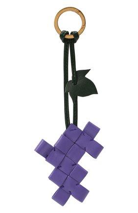 Женский брелок для ключей BOTTEGA VENETA фиолетового цвета, арт. 629570/VCQC2 | Фото 1