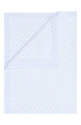Детского шерстяное одеяло IL TRENINO голубого цвета, арт. 20 7809/E0 | Фото 1