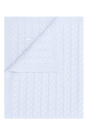 Детского шерстяное одеяло IL TRENINO голубого цвета, арт. 20 7810/E0 | Фото 1