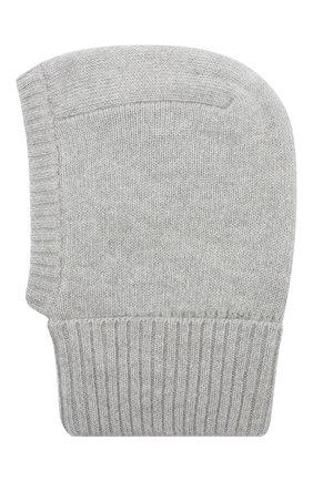 Детского шерстяная шапка-балаклава IL TRENINO светло-серого цвета, арт. 20 8222/E2 | Фото 1
