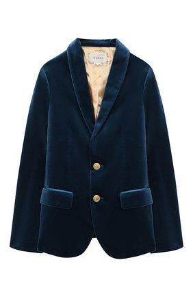 Детский бархатный пиджак GUCCI голубого цвета, арт. 616360/XWAJ9 | Фото 1