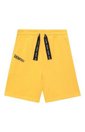 Детские хлопковые шорты MAKODAY желтого цвета, арт. MA20Sh007/CoPs02 | Фото 1