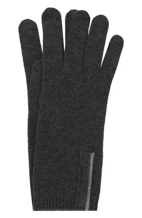 Женские кашемировые перчатки BRUNELLO CUCINELLI черного цвета, арт. M12147189 | Фото 1