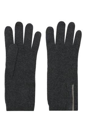 Женские кашемировые перчатки BRUNELLO CUCINELLI черного цвета, арт. M12147189 | Фото 2
